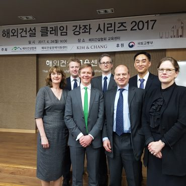 Atkin Chambers and Kim & Chang Seoul 2017
